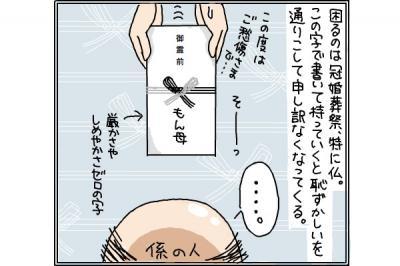 kaki_m_字3_convert_20140925212704