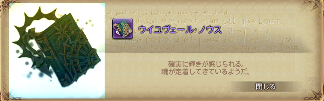 20140923001.png