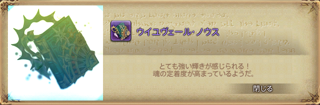 20140925001.png