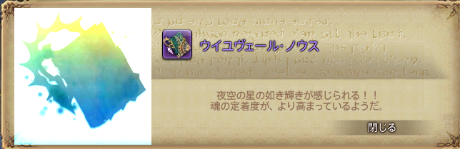 20140927001.png