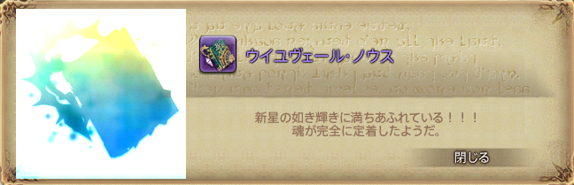 20140927003.png