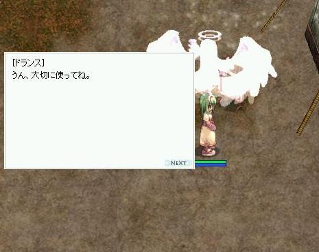 screenforsety0012_20111119122520.jpg