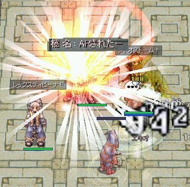 screenmagni11352.jpg