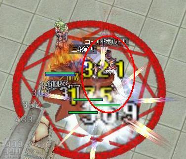 screenmagni11692.jpg