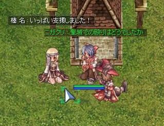 screenmagni11702.jpg