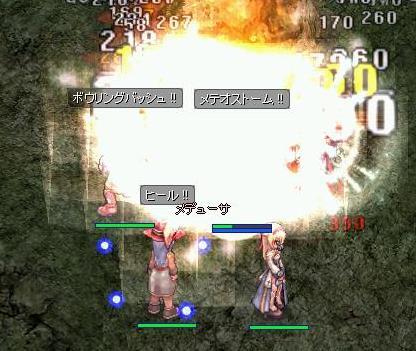 screenmagni11732.jpg