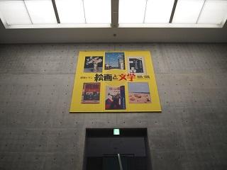 20131126兵庫県立美術館階段