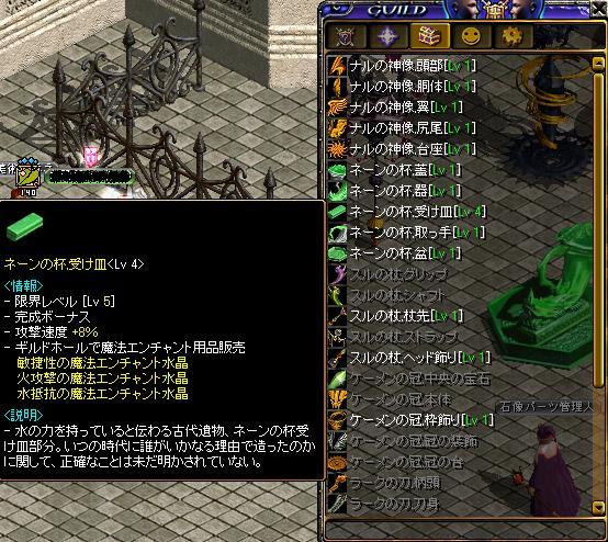 GH4記念SS2