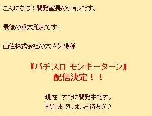 20120330010946.jpg