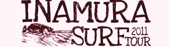 INAMURA SURF提出