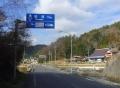8大正村への道