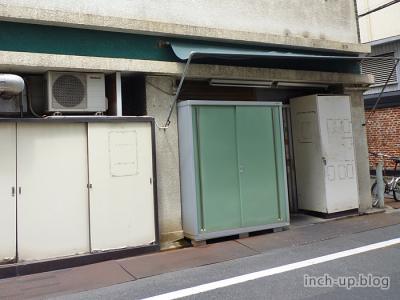 十和田人形焼工場