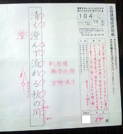 DSC_1076-2.jpg