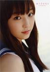 musume_p_084.jpg