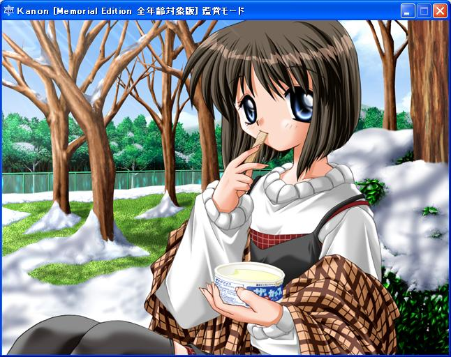 siori_02.jpg
