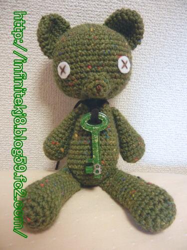 greenkey1.jpg