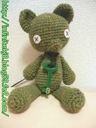 greenkey2.jpg