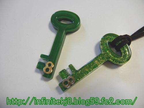 greenkey3.jpg