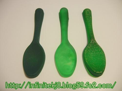 greenspoons1.jpg