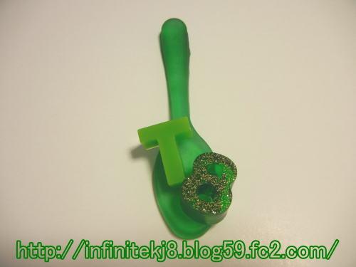 greenspoons3.jpg