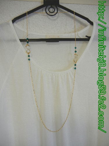 necklace8 1