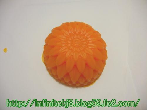 orangedaria.jpg
