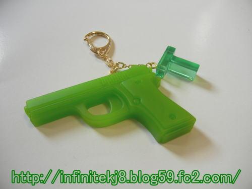 pistolwt1.jpg