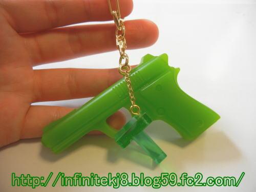 pistolwt2.jpg
