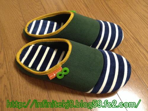 slippersw1.jpg
