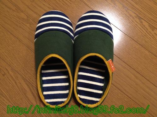slippersw2.jpg
