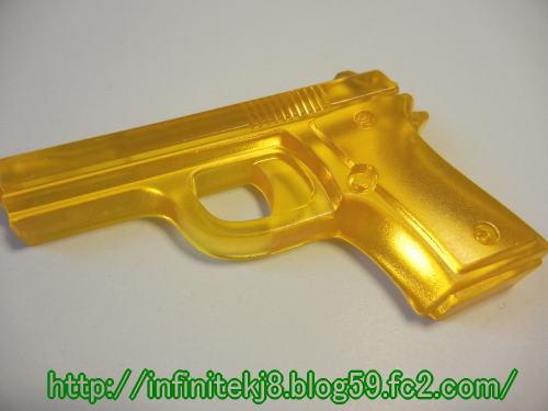 yellowgun.jpg