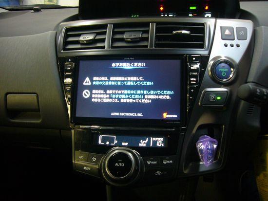 P1260811.jpg