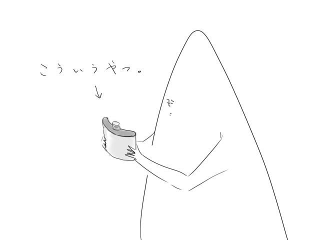 2011110701.jpg