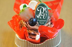 cake-111208.jpg