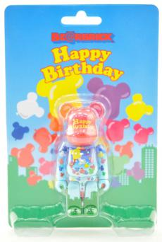 gt-bear-happybirthday.jpg