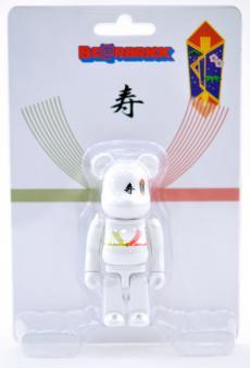 gt-bear-kotobuki2.jpg