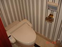 既存のシャワートイレ(ウォシュレット)