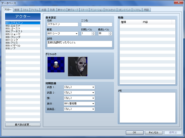 method1.png
