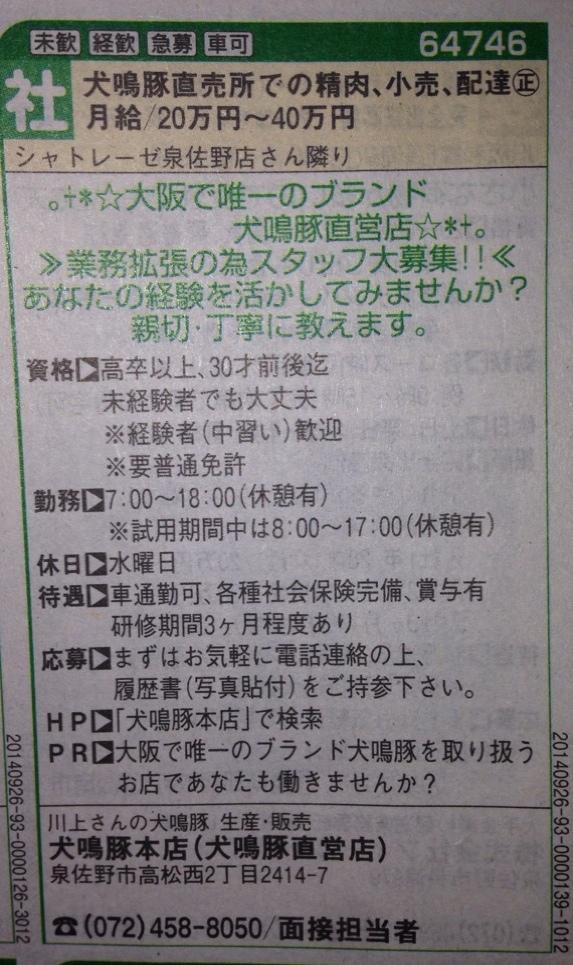 fc2blog_201409271619197e7.jpg