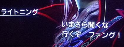 blog20131126i.jpg