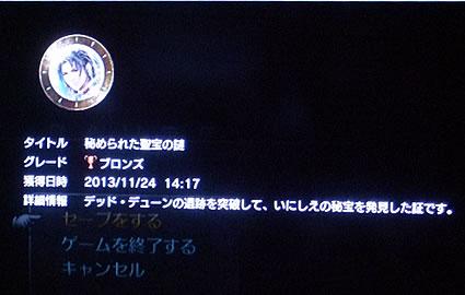 blog20131126k.jpg