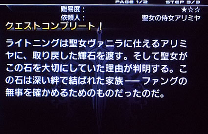blog20131126r.jpg