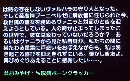 blog20131126s.jpg