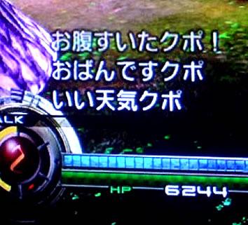 blog20131126t.jpg