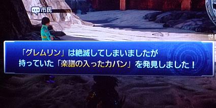 blog20131126y.jpg