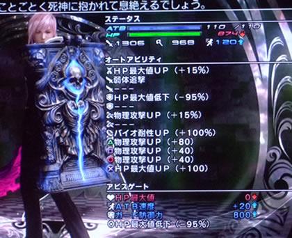 blog20131127k.jpg