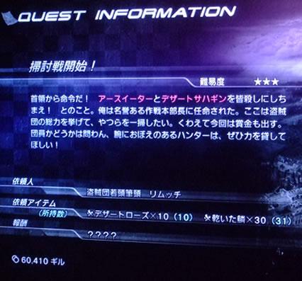 blog20131127o.jpg