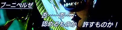 blog20131203c.jpg