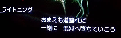 blog20131203d.jpg