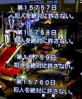 blog20131203q.jpg